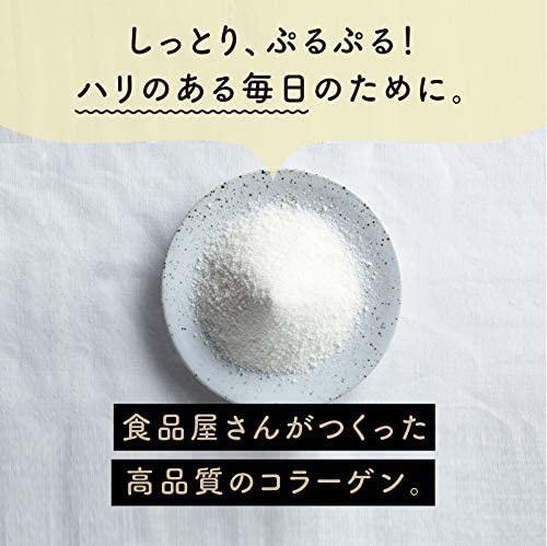 タマチャンショップ こなゆきコラーゲンの商品画像4