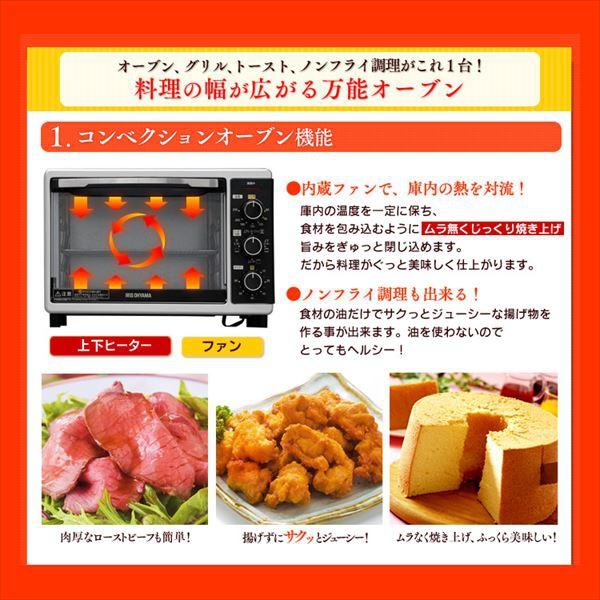 IRIS OHYAMA(アイリスオーヤマ) コンベクションオーブン PFC-D15A-W ホワイトの商品画像3