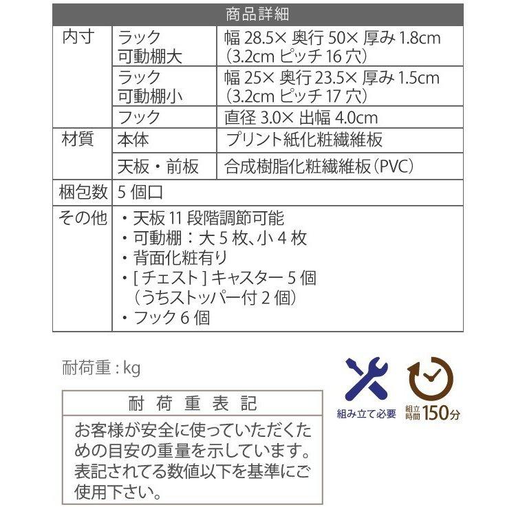 JK-PLAN(ジェイケイ・プラン) ツインデスク セルフィ fwdk3f0253の商品画像15