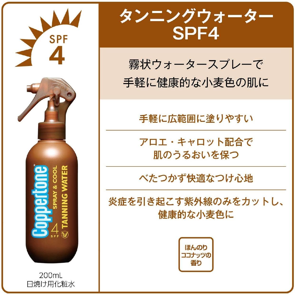 Coppertone(コパトーン)コパトーンタンニングウォーター SPF2の商品画像4