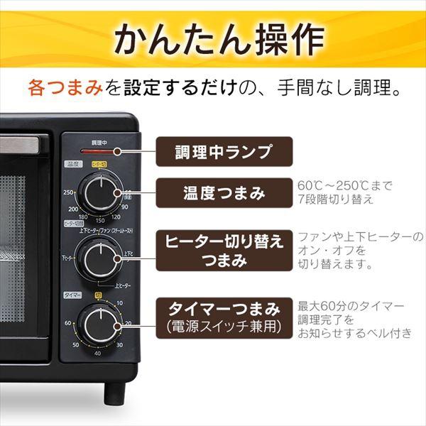 IRIS OHYAMA(アイリスオーヤマ) コンベクションオーブン シルバー FVC-D15B-Sの商品画像15