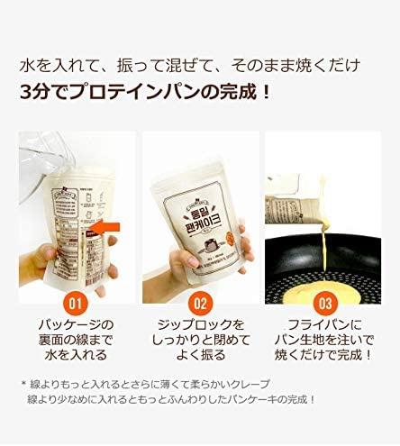 Dano(ダノ) プロテインパンケーキミックスの商品画像6