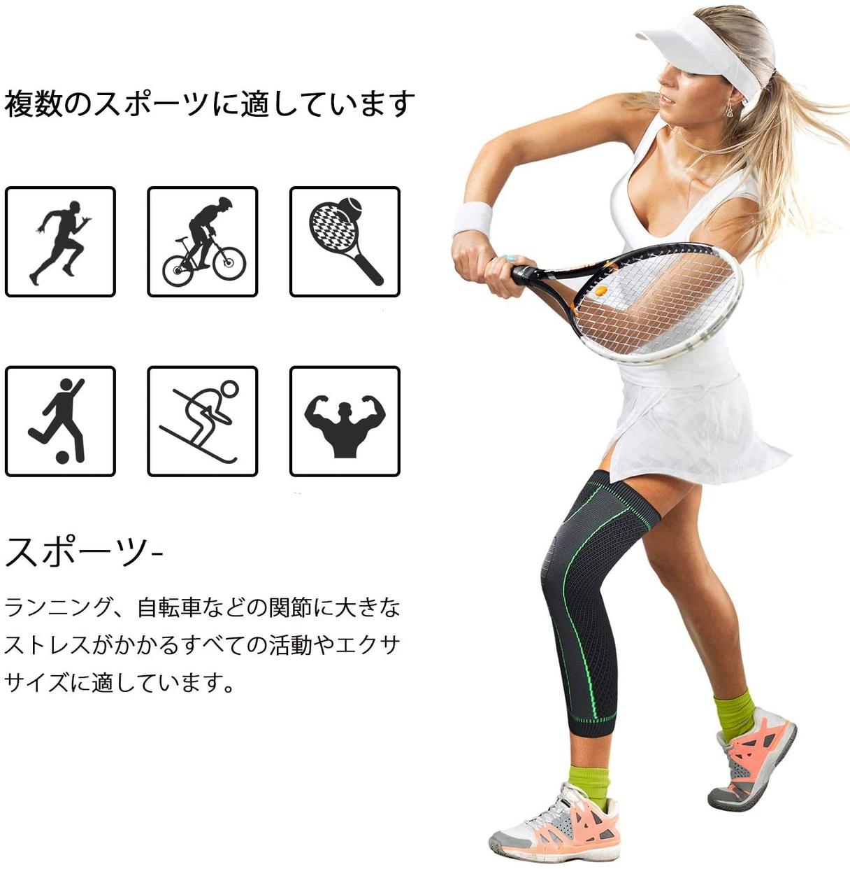 SKDK(エスケーディーケー) 膝サポーター ロングコンプレッションレッグスリーブの商品画像6