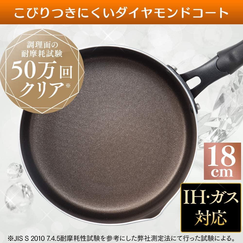 KITCHEN CHEF(キッチンシェフ)ダイヤモンドコート 片手鍋 18cm DIS-P18の商品画像2