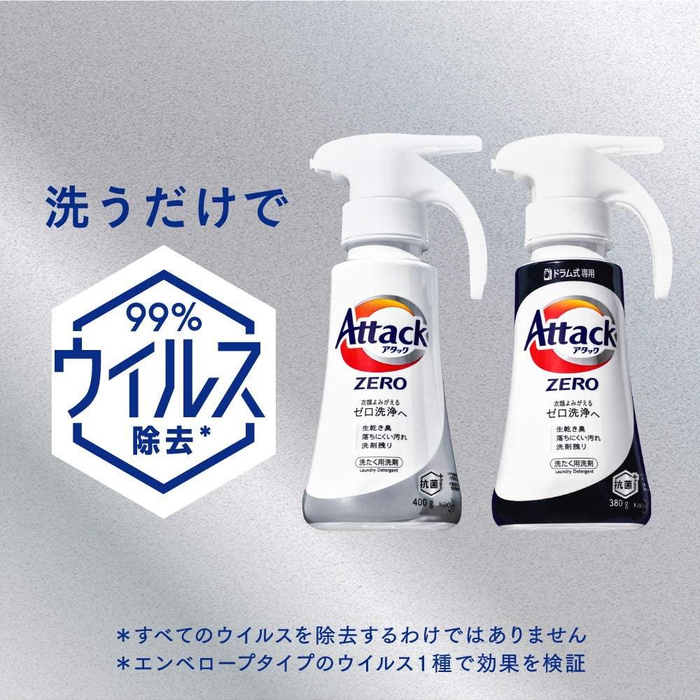 アタック ZERO(アタック ゼロ) ワンハンドプッシュの商品画像3