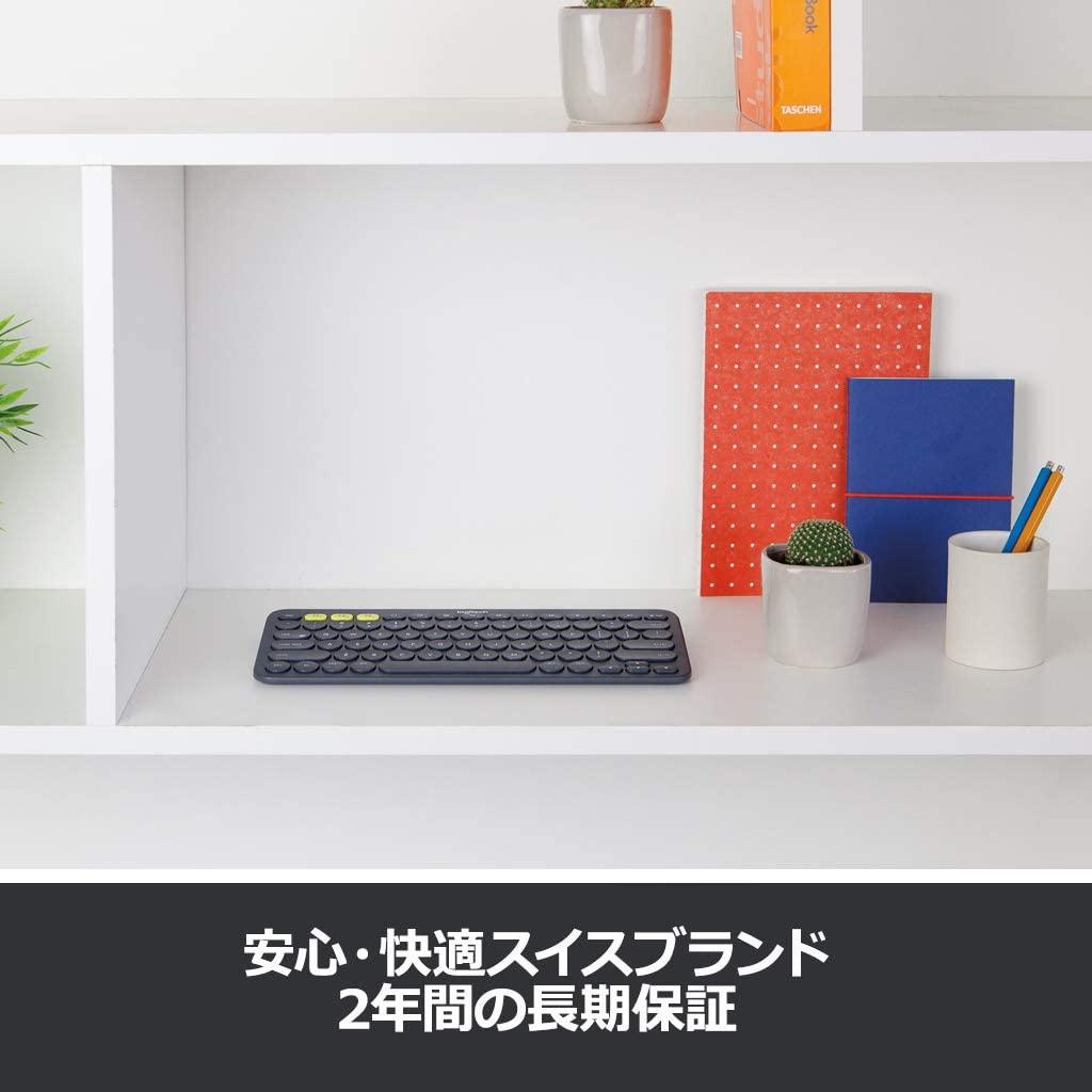 logicool(ロジクール) マルチデバイスBLUETOOTHキーボード K380の商品画像8