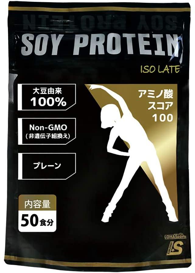 LOHAStyle(ロハスタイル) ソイプロテインの商品画像