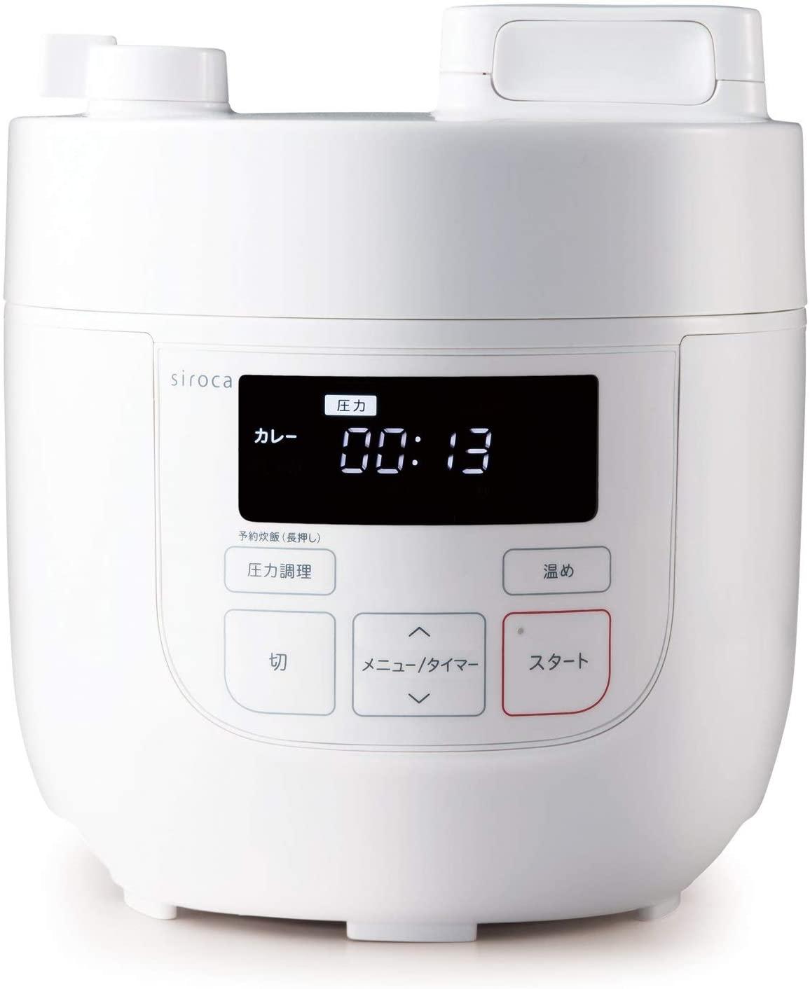 siroca(シロカ)電気圧力鍋 SP-D121の商品画像