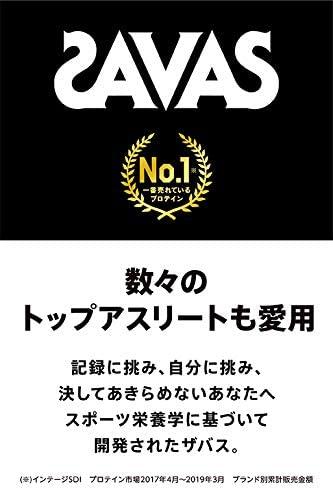 SAVAS(ザバス) ソイプロテイン100の商品画像7