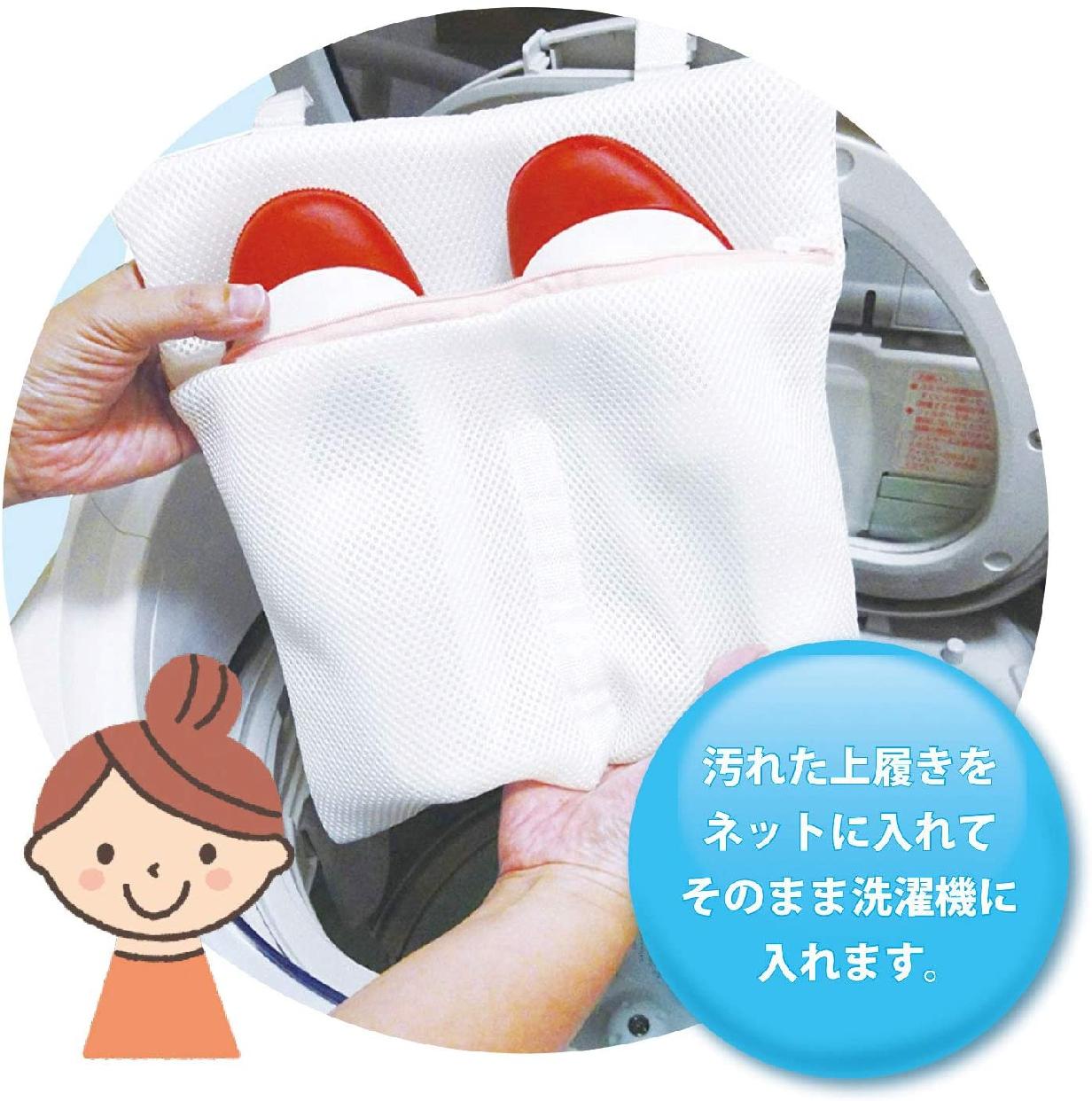 小久保工業所(KOKUBO) 上履き洗ってネットの商品画像3
