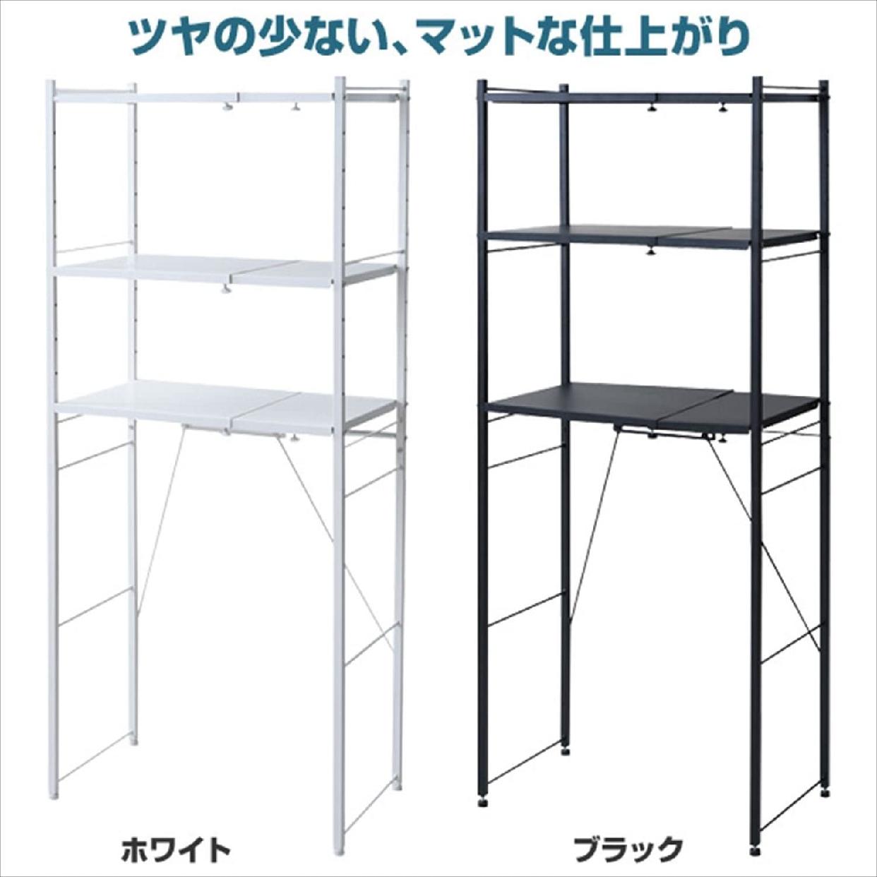 YAMAZEN(ヤマゼン)すっきりキッチンラック 伸縮タイプ/RPE-3 幅50-79.5cmの商品画像4
