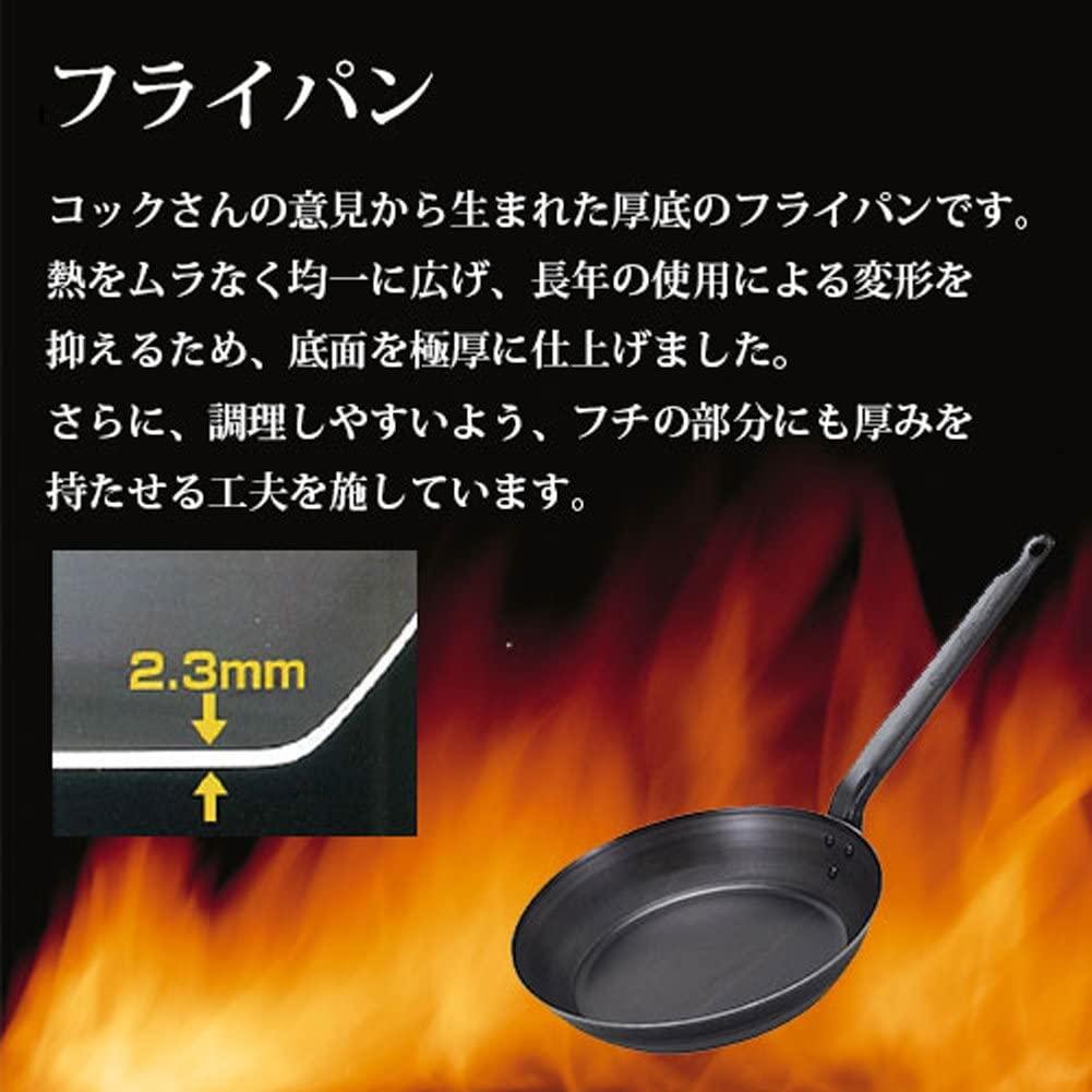味一鉄 鉄製フライパンの商品画像2