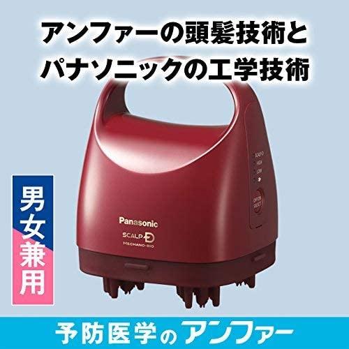 Panasonic(パナソニック)頭皮エステ スカルプD メカノバイオの商品画像3