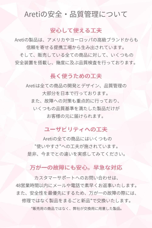 Areti(アレティ)リンクル(L)の商品画像7