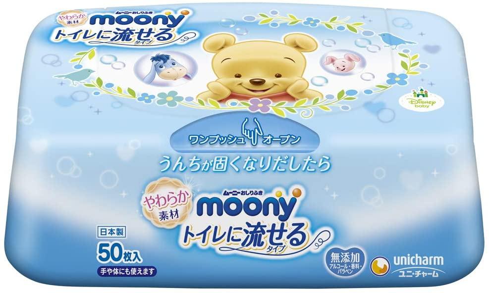 moony(ムーニー) おしりふき トイレに流せるタイプ
