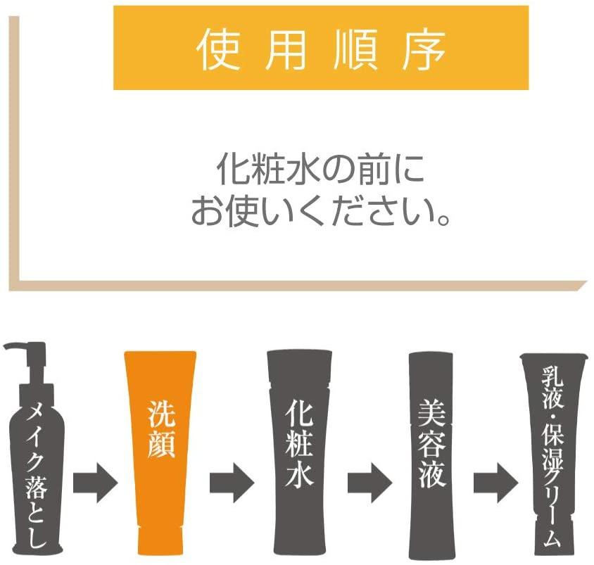 アピセラピーコスメティクス ハニーラボ 完熟蜂蜜サボンの商品画像8