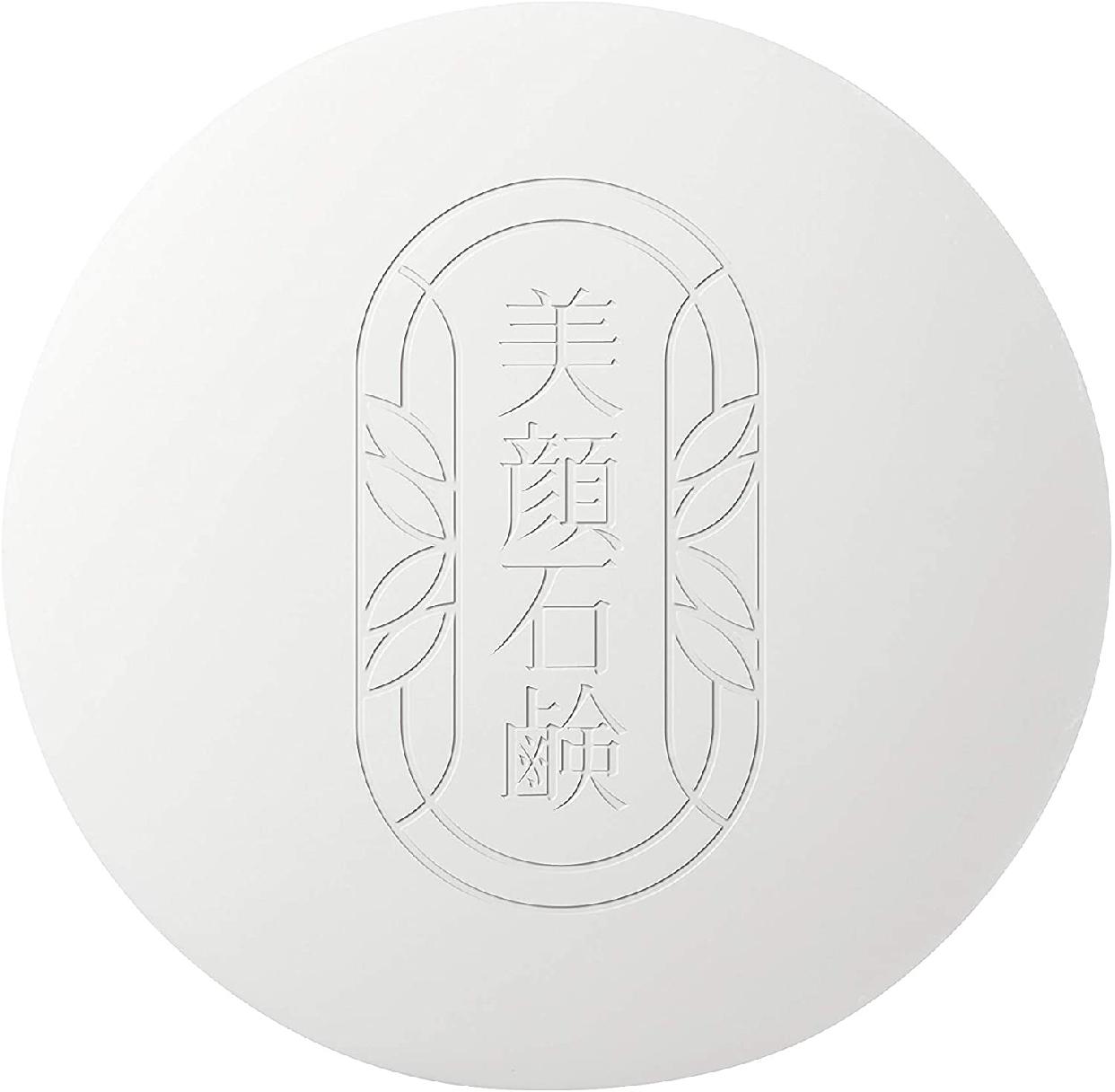 美顔(ビガン)明色美顔石鹸の商品画像7