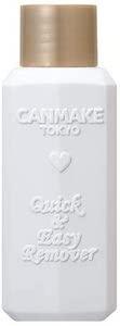 CANMAKE(キャンメイク) クイック&イージーリムーバーの商品画像