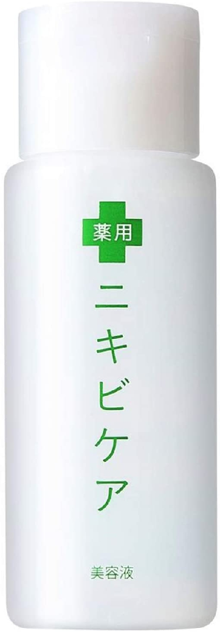 薬用 ニキビケア美容液の商品画像6