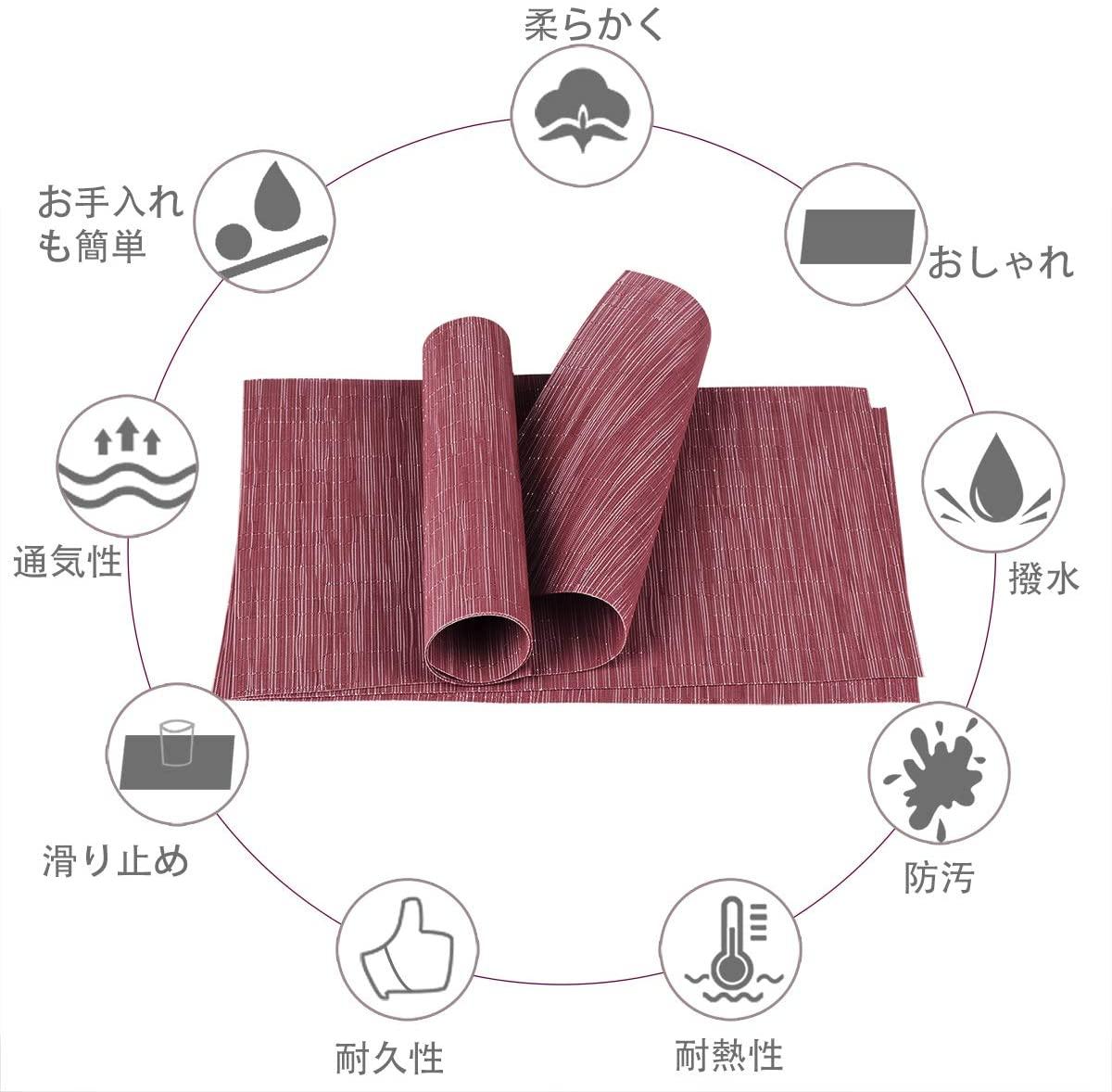 アオケシランチョンマット 4枚セット ワインレッドの商品画像6