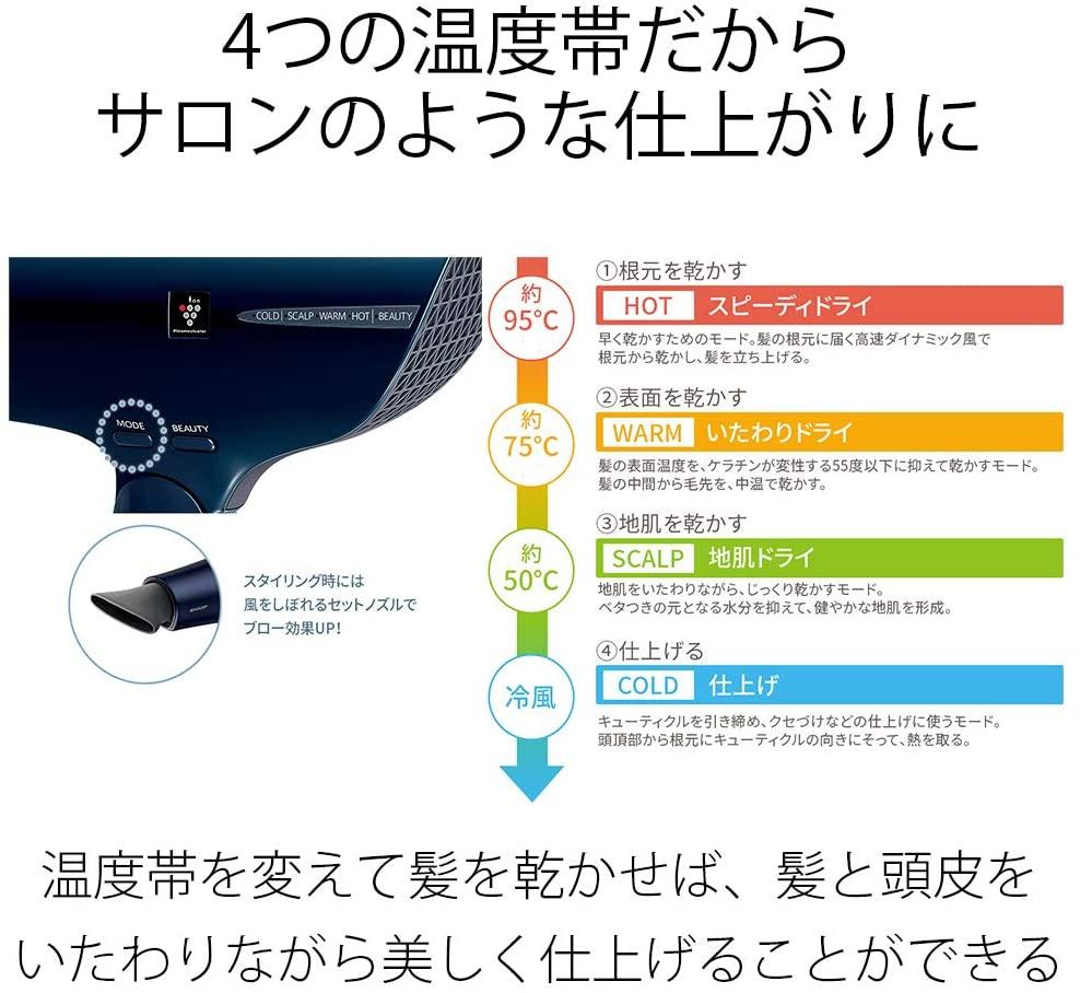 SHARP(シャープ) プラズマクラスタードライヤー IB-GP9の商品画像6