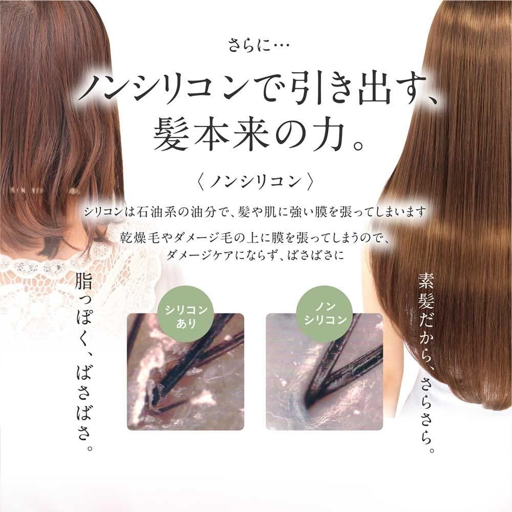 ZACC(ザック) ボタニカルスカルプ シャンプーの商品画像7