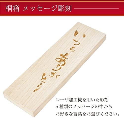 ノースマート 名入れ 夫婦箸 銀桜花 青/赤/緑/金/紫の商品画像5