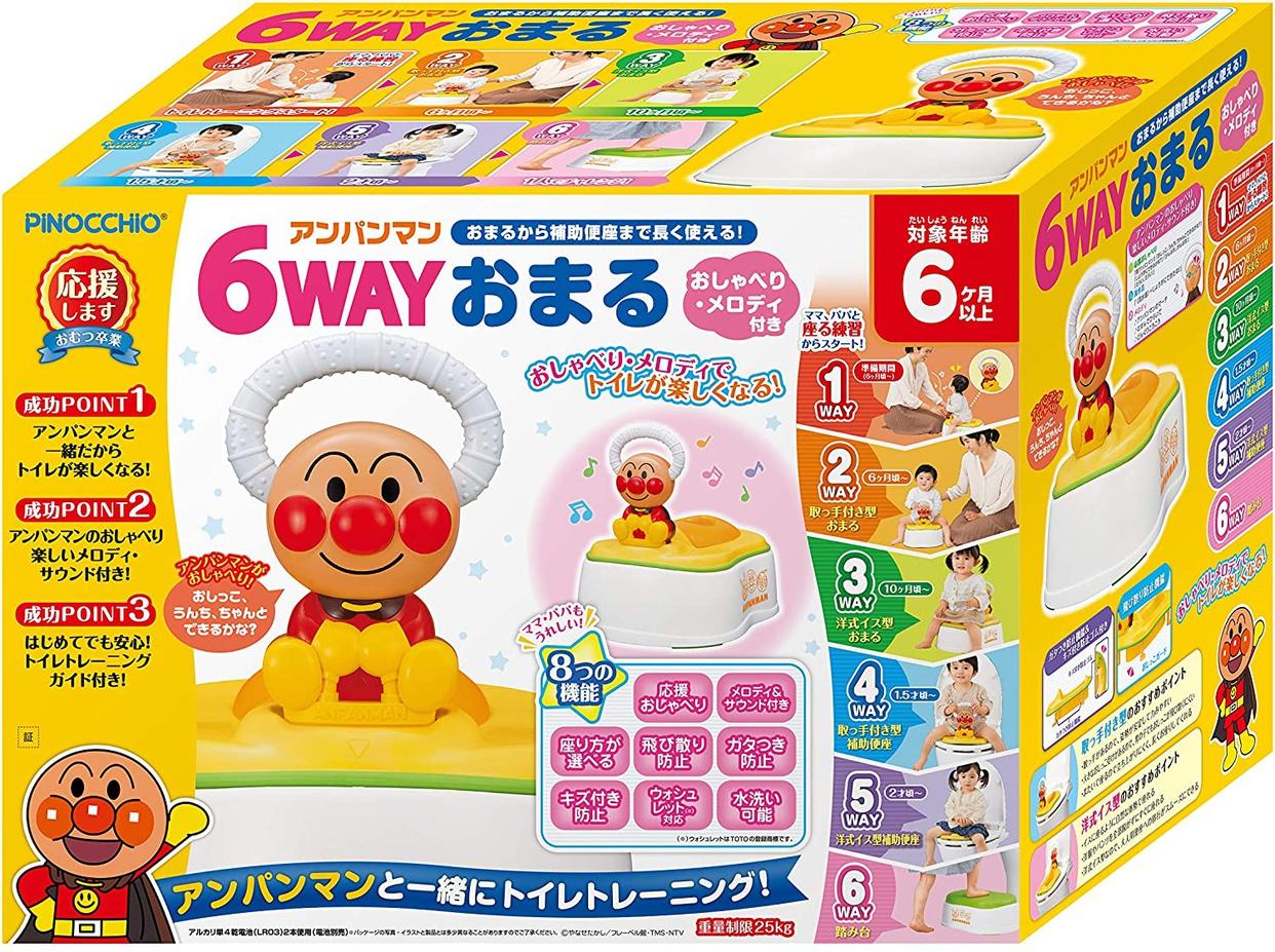 PINOCCHIO(ピノチオ) アンパンマン 6WAYおまる おしゃべり・メロディ付きの商品画像8