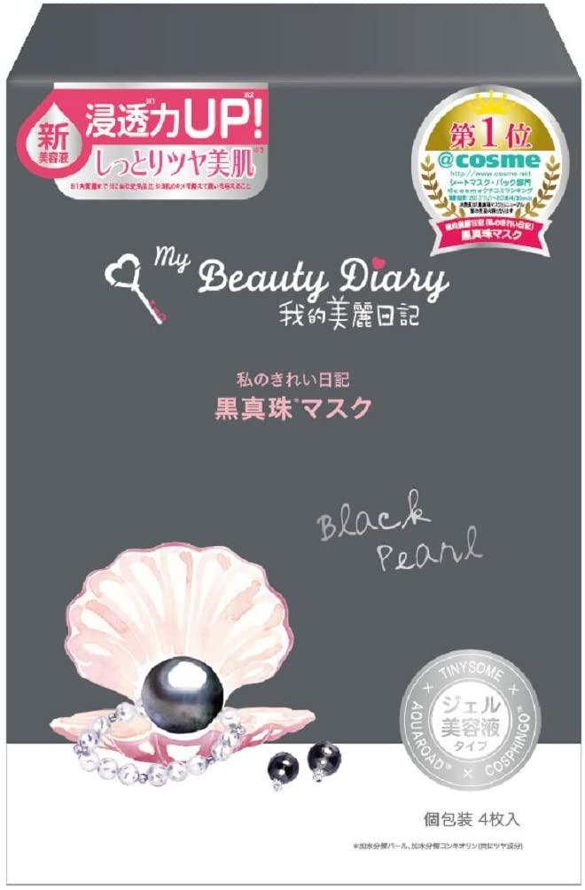 我的美麗日記(マイビューティーダイアリー)黒真珠マスク