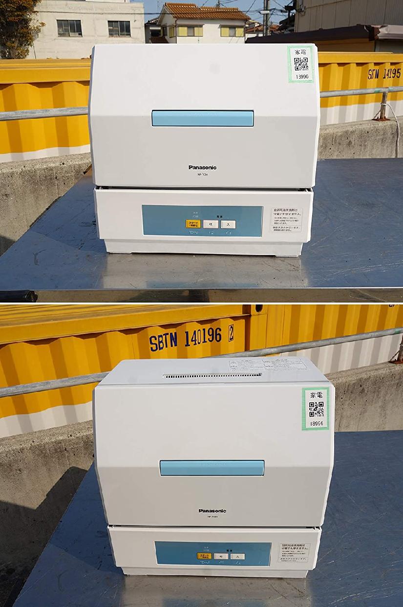 Panasonic(パナソニック) 食器洗い機 NP-TCB4-Wの商品画像2
