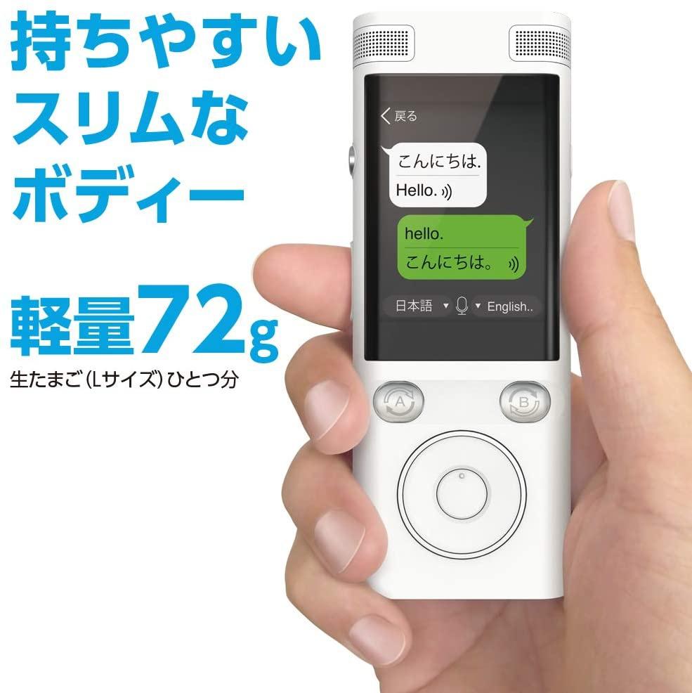 FutureModel(フューチャーモデル) ez:commu TR-E18-01の商品画像6