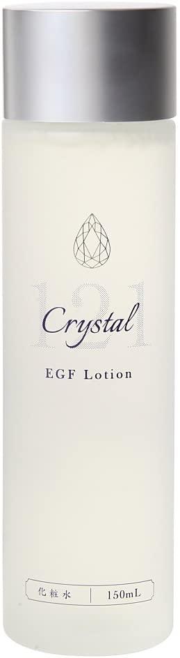 クリスタル121 高濃度 EGF 化粧水 ローションの商品画像