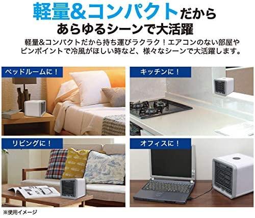 PLATA(プラタ) USBポータブルクーラーの商品画像6