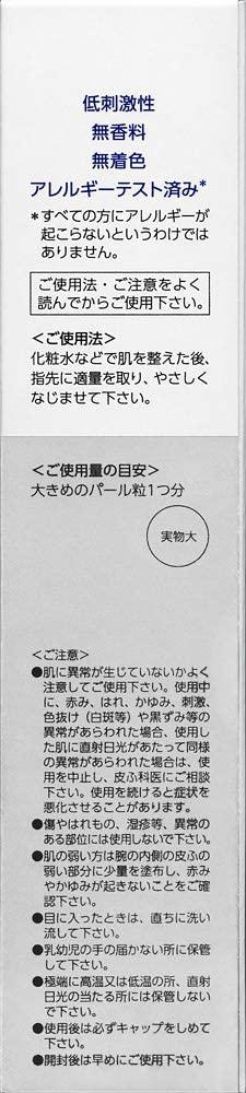 TRANSINO(トランシーノ)薬用ホワイトニングエッセンスEXIIの商品画像13
