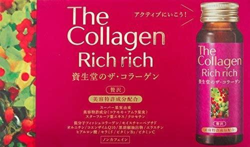 資生堂(SHISEIDO) ザ・コラーゲン リッチリッチ ドリンクの商品画像