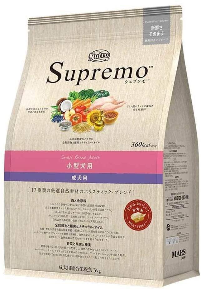 Nutro(ニュートロ) シュプレモ