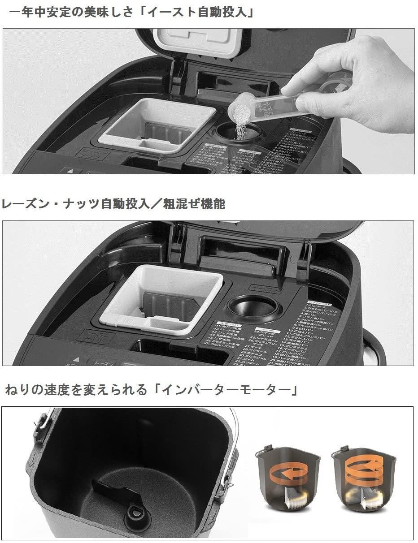 Panasonic(パナソニック) 1斤タイプ ホームベーカリー SD-MT1の商品画像3