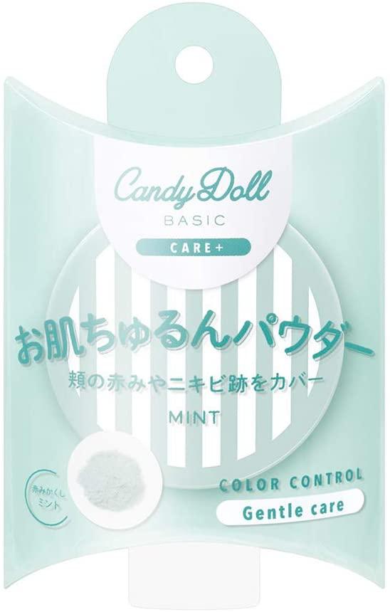 CandyDoll(キャンディドール)ブライトピュアルースパウダー