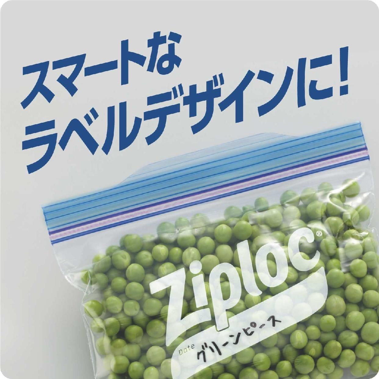 Ziploc(ジップロック) フリーザーバッグの商品画像5