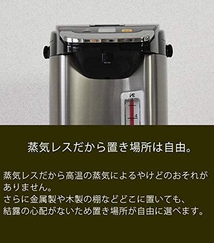 TIGER(タイガー)蒸気レスVE電気まほうびん PIE-A500の商品画像6