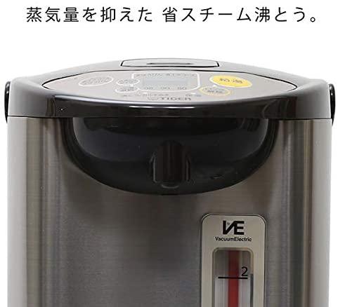 TIGER(タイガー)VE電気まほうびん PIL-A220の商品画像4