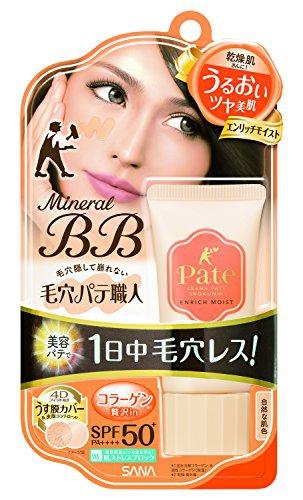 毛穴パテ職人 ミネラルBBクリームの商品画像6
