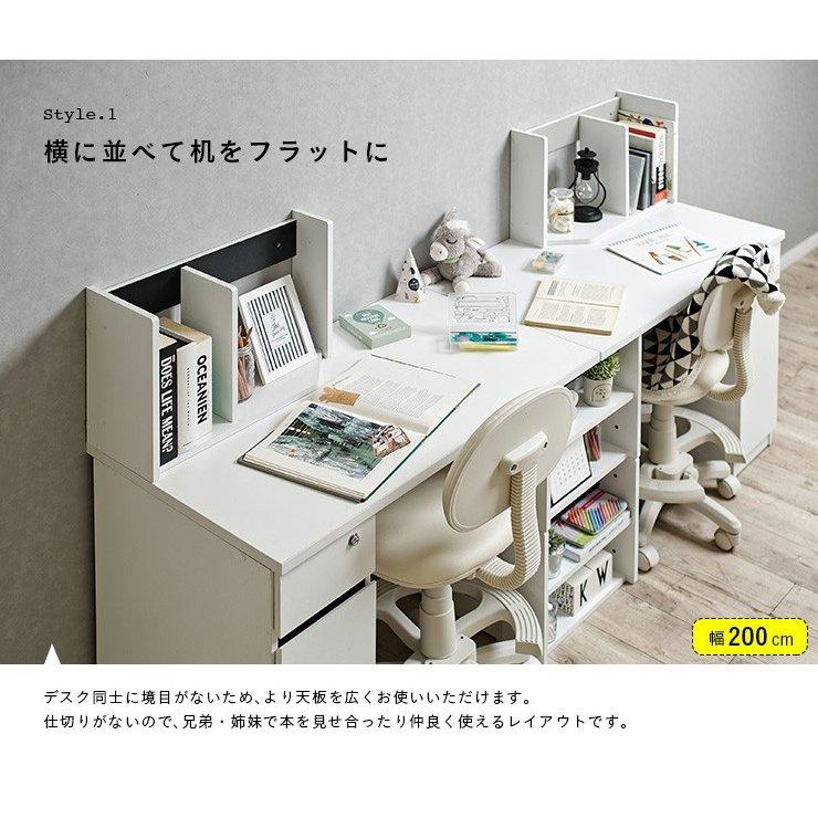 スマート・アイ ソルボの商品画像12