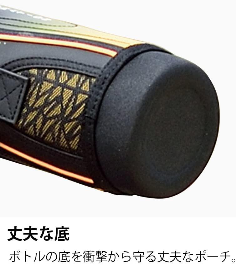 THERMOS(サーモス) 真空断熱スポーツボトル FFZ-1002Fの商品画像9