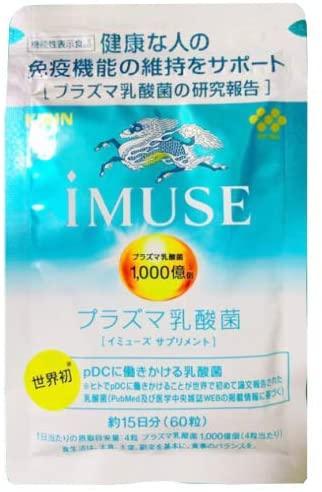 位:iMUSE(イミューズ) プラズマ乳酸菌サプリメント