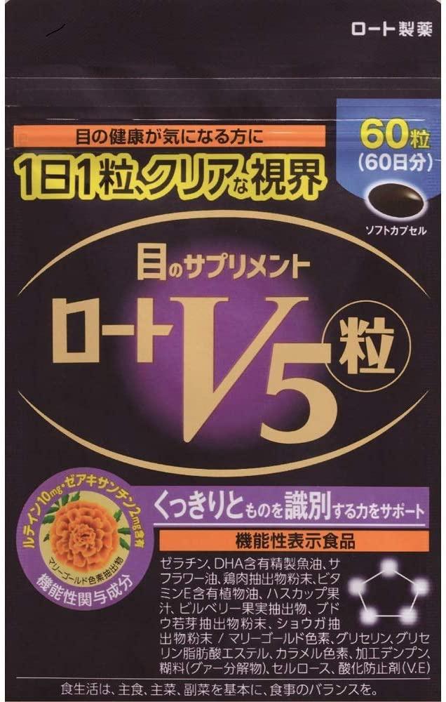 ロート製薬(ROHTO) ロートV5