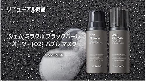 the SAEM(ザセム) ジェムミラクルブラックパールO2バブルマスクの商品画像2