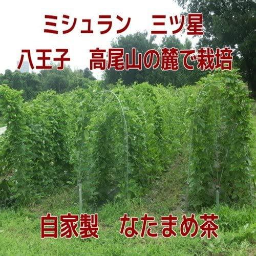 ぬくもり工房 京昌 なたまめ茶の商品画像6