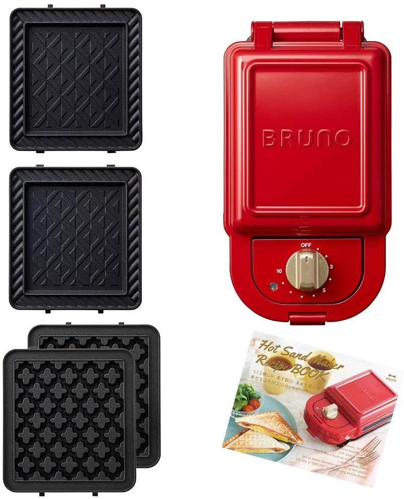 BRUNO(ブルーノ) ホットサンドメーカーシングル レッド ワッフルプレートセット BOE043-RD レッドの商品画像