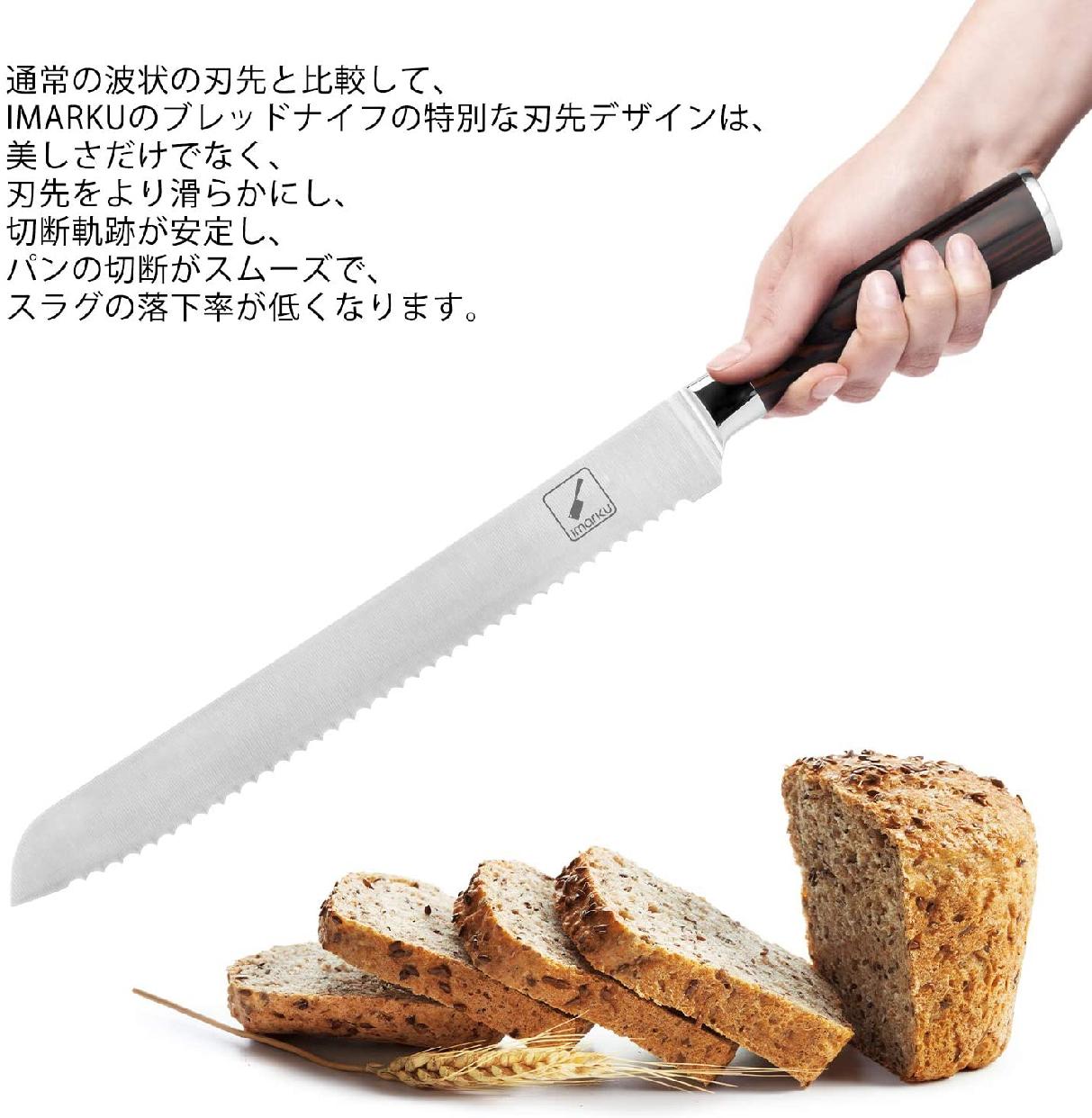imarku(イマルク)ブレッドナイフ 10インチ シルバーの商品画像2